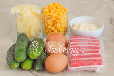 рецепт салата курица ананасы кукуруза яйца