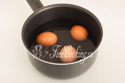 Куриные яйца ставим вариться вкрутую - 9-10 минут после закипания на среднем огне