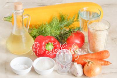 В рецепт этого вкусного овощного блюда на зиму входят следующие ингредиенты: кабачок, помидоры, морковь, лук репчатый, сладкий перец, укроп, пропаренный рис, вода, столовый 9% уксус, сахар, соль, чеснок, рафинированное растительное масло