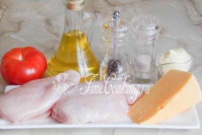 В рецепт приготовления этого второго блюда входят такие простые продукты, как: куриная грудка, свежие томаты, сыр твердый или полутвердый (любой по вкусу, но который хорошо плавится), майонез (лучше всего домашний), рафинированное растительное масло, соль, немного молотого черного перца
