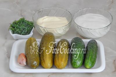 Шаг 1. В рецепт этого вкусного домашнего соуса входят свежие и маринованные огурцы, сметана, майонез (конечно же у меня домашний - [Провансаль](/recipe/domashnij-majonez-provansal)), крупный зубок чеснока или несколько мелких и свежий укроп