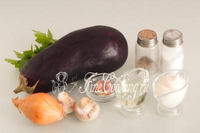 Для приготовления этого вкусного и сытного салата нам понадобятся следующие ингредиенты: баклажаны, репчатый лук, шампиньоны, чеснок, петрушка, майонез, рафинированное подсолнечное масло, соль и молотый черный перец