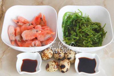Готовить этот простой, но очень вкусный и сочный салат мы будем из маринованных водорослей чука, замороженных (у меня они уже отварные) креветок, перепелиных яиц, соевого соуса и бальзамического уксуса