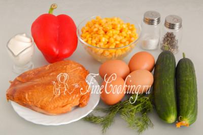 Для приготовления этого вкусного овощного салата с курицей нам понадобятся следующие ингредиенты: копченая курица, огурцы, куриные яйца, консервированная кукуруза, сладкий перец, майонез, свежий укроп, соль и молотый черный перец