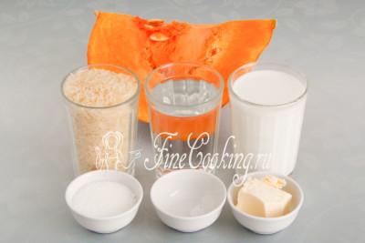 Для приготовления тыквенно-рисовой каши нам понадобятся следующие ингредиенты: тыква, рис, молоко (я использовала жирностью 3,5%), сливочное масло, сахар и немного соли