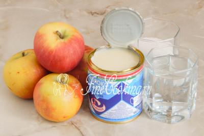 Для приготовления нежного и очень вкусного яблочного пюре возьмем яблоки, сгущенное молоко, сахарный песок и воду