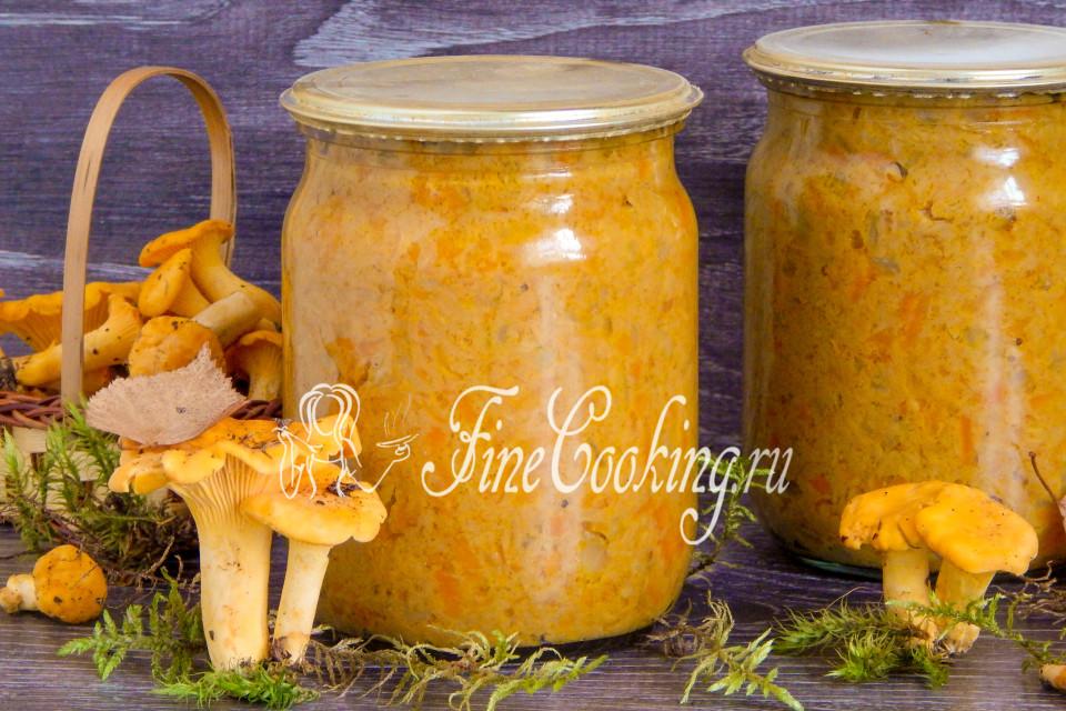 грибы лисички рецепты на зиму - икра