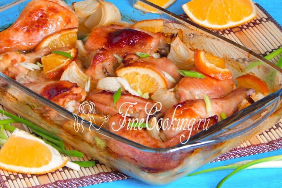 Куриная грудка с апельсинами в духовке рецепт
