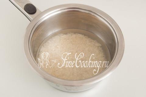 100 граммов риса промываем в холодной воде до ее прозрачности