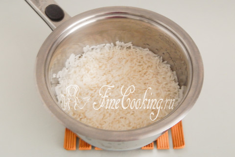Рис тоже уже давно сварился