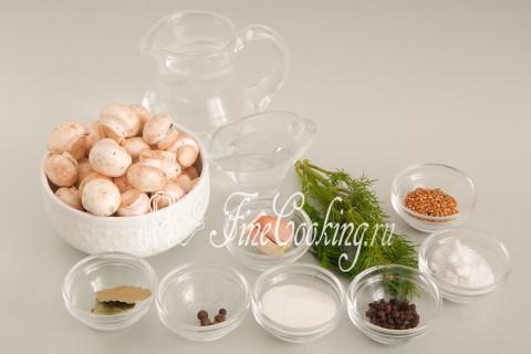 Для приготовления домашних маринованных шампиньонов на зиму нам понадобятся сами грибочки, вода, столовый 9% уксус, сахарный песок, поваренная соль, свежий укроп и чеснок, семена горчицы, душистый и черный перец горошек, а также лавровый лист