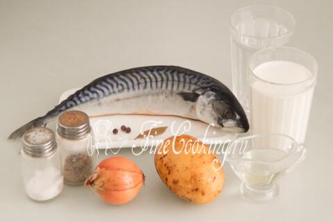 Рыбный суп-пюре со скумбрией. Шаг 1