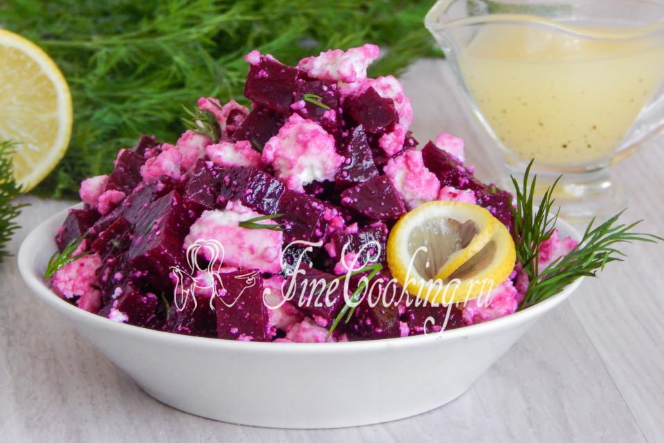 Салат из свеклы с сыром фета
