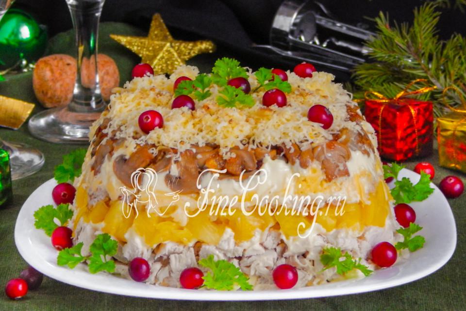 салат с ананасами сыром и орехами рецепт с фото