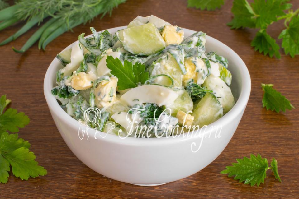 Салат с огурцом, яйцом и крапивой