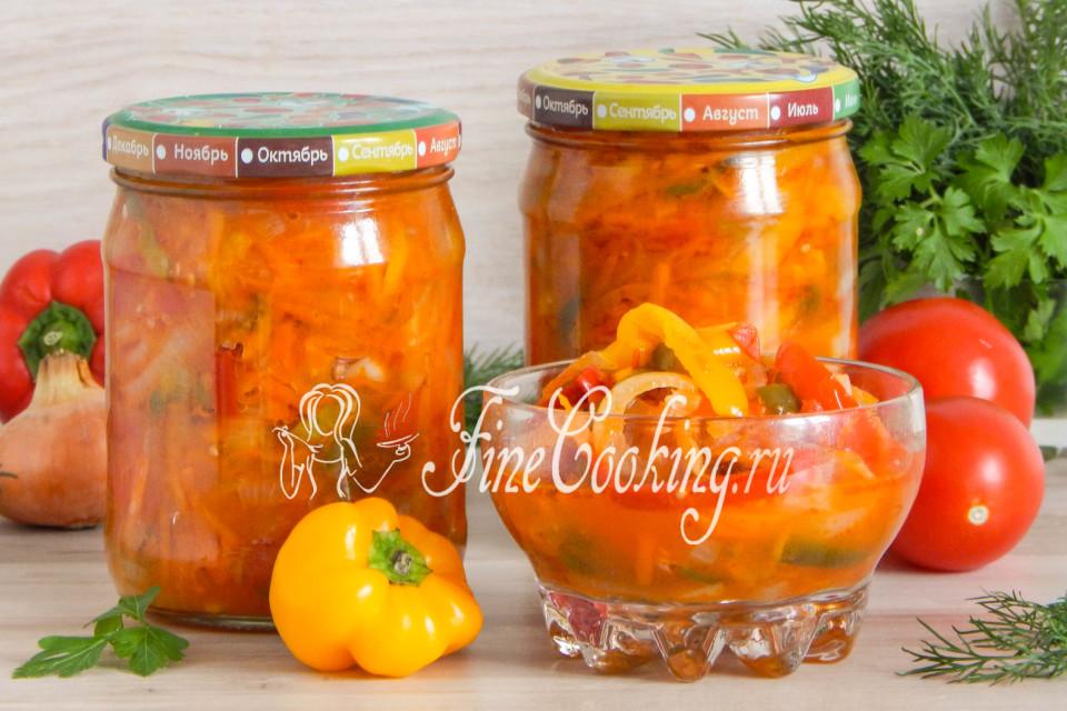 Зимний салат помидоры с перцем и луком