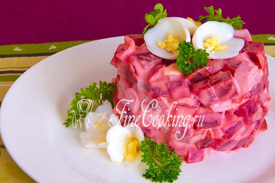 свекла салат селедка