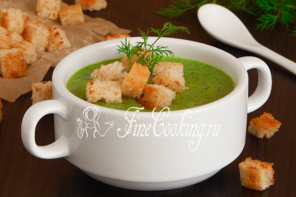 Суп пюре из шпината рецепт