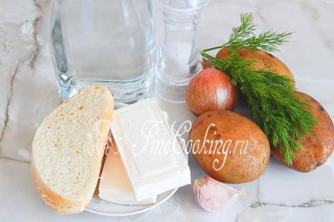 Сырный суп-пюре с гренками. Шаг 1