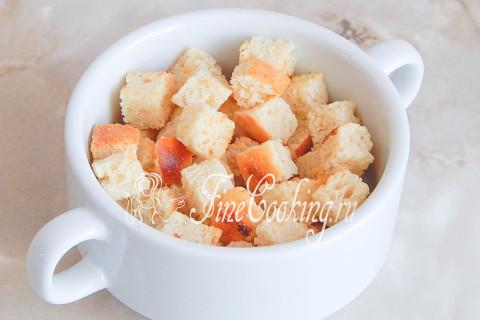 Сырный суп-пюре с гренками. Шаг 6